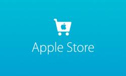 Apple Store logo