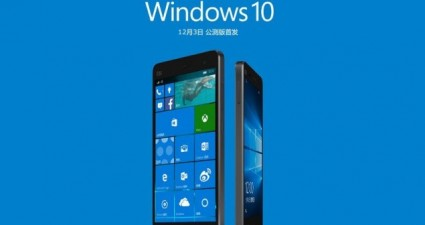 Windows-10-Xiaomi