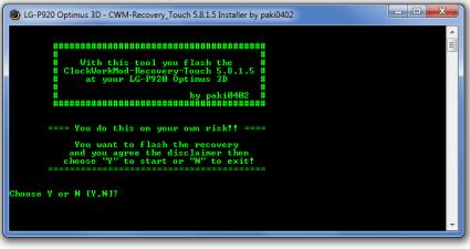 LGP920_CWM_5.8.1.5_Flasher