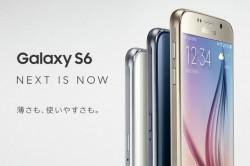 SC-05G-galaxy-s6